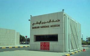 Bahrain Museum