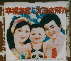 politica del figlio unico
