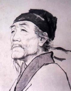 Cina Du Fu