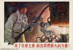 Cina industriale