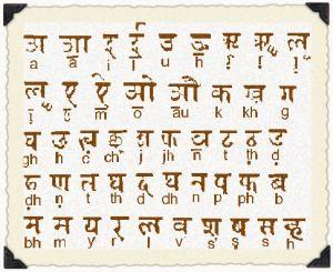 sanscrito1