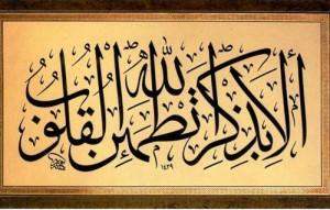 filosofia islamica filosofia islamica