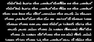 aramaico