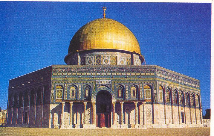 arte islamica gerusalemme