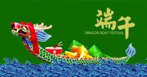 festività cinesi festività cinesi festività cinesi festività cinesi