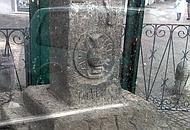 Croce di Piperno