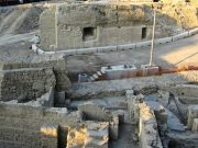 Napoli resti della Villa di Licinio Lucullo Municipio
