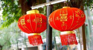 Lanterna Rossa Capodanno Cinese