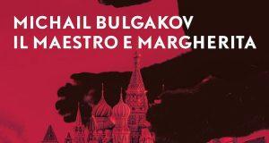 Il Maestro e Margherita Ponzio Pilato Bulgakov