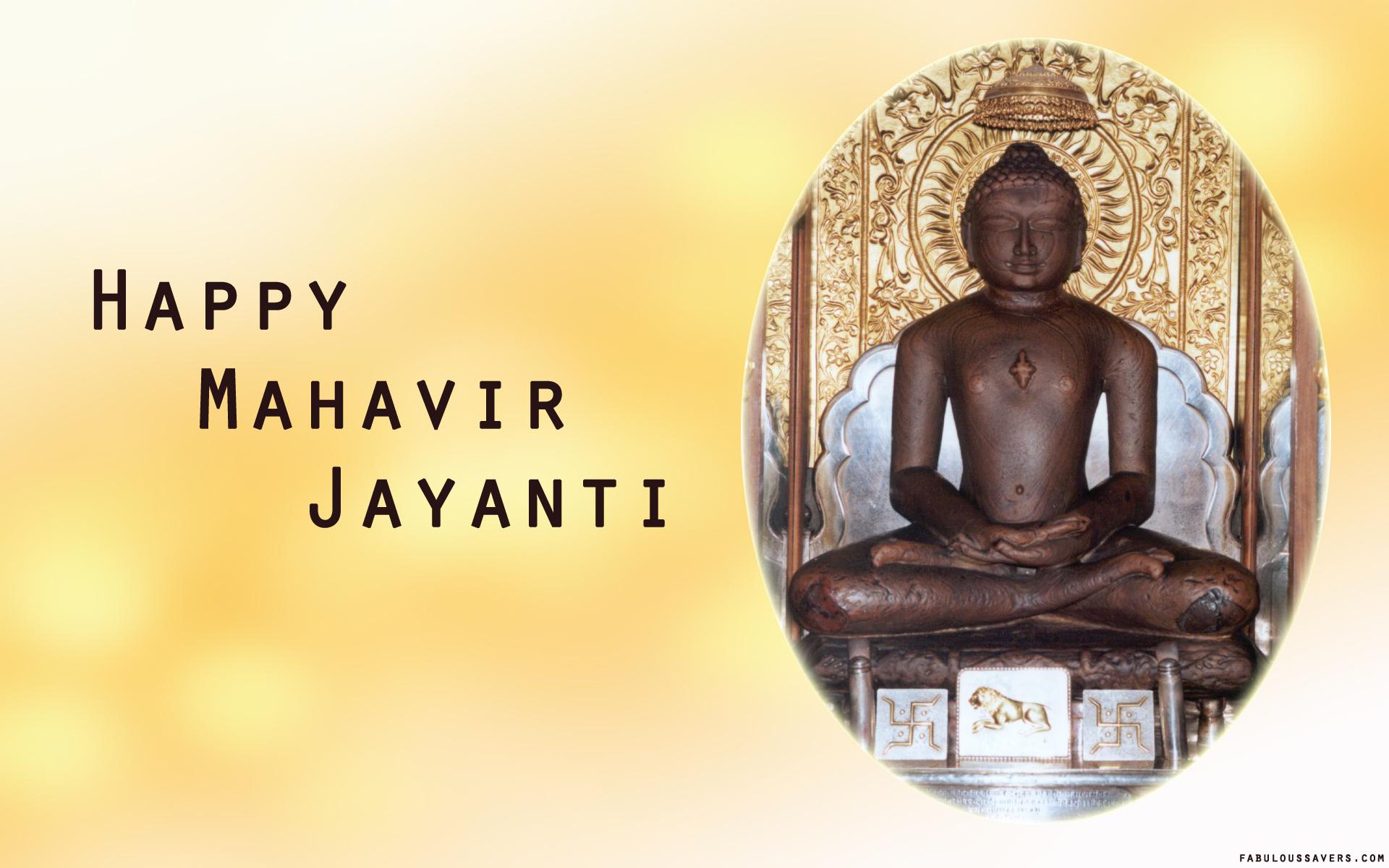 Mahavira Jayanti