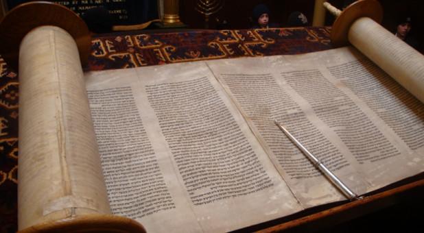 ebraismo libero arbitrio