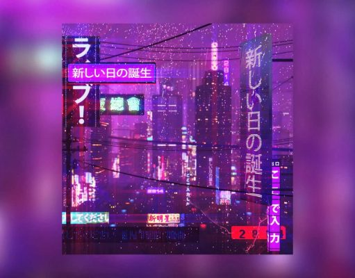 vaporwave 2184