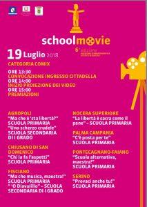 School Movie