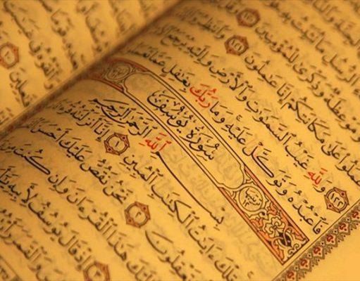 Corano Averroé