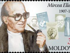 Mircea Eliade Sacro Profano