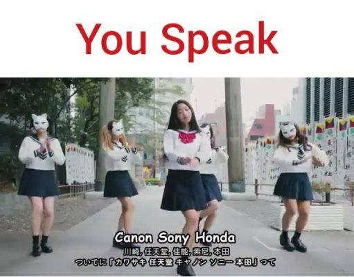 japanglish