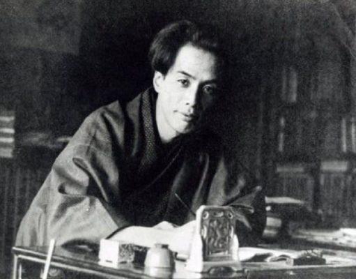 Akutagawa Ryūnosuke