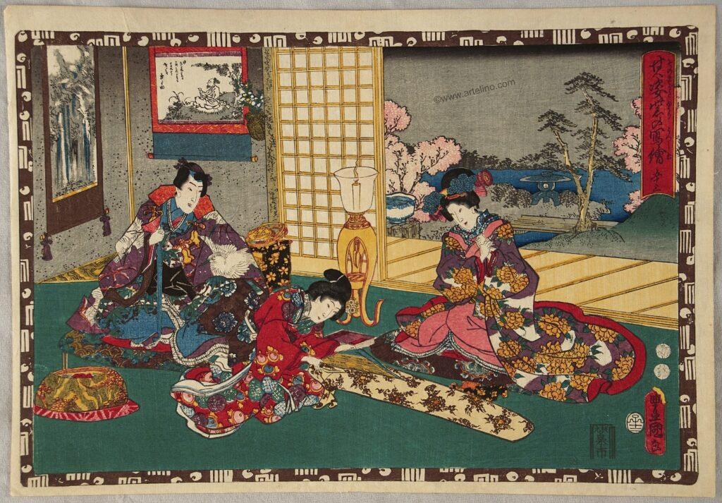 Kunisada Utagawa (1786-1865) -  Magic Lantern Slides of That Romantic Purple Figure - The Tale of Genji - Chapter 53 Tenarai