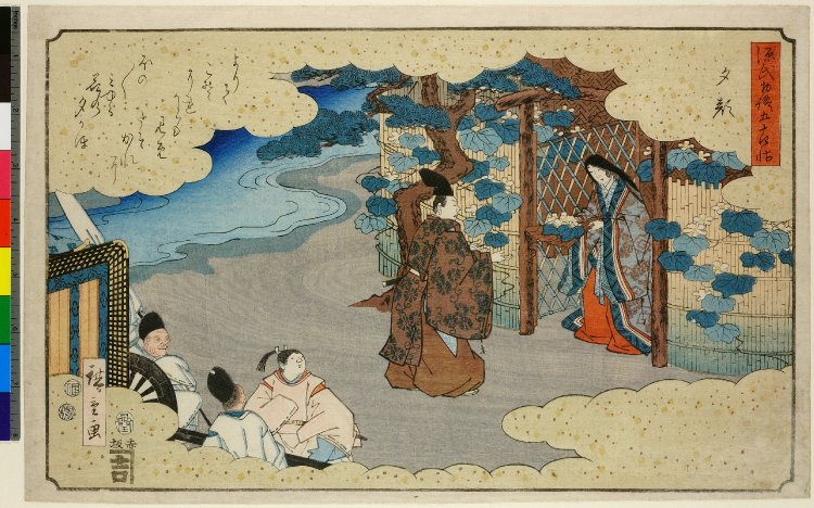 Yugao - Genji Monogatari Gojuyo-jo (1852)