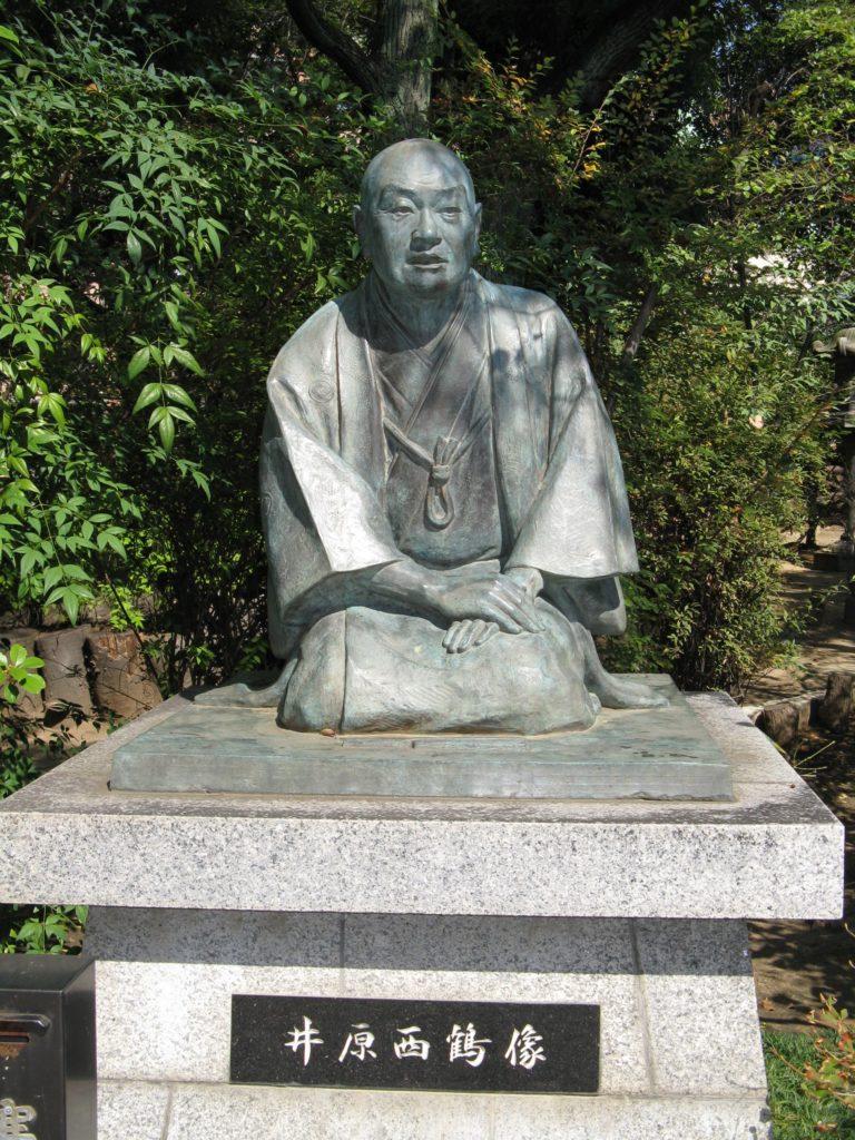 Ihara Saikaku.