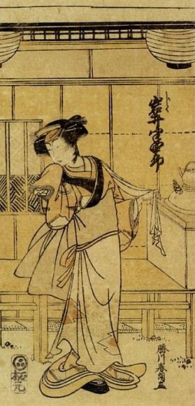 Un'affascinante cortigiana svolge le sue mansioni.