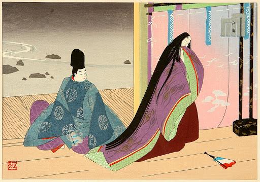 Maeda Masao - Yugiri The Tale of Genji (1950)