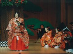 Attori del teatro nō