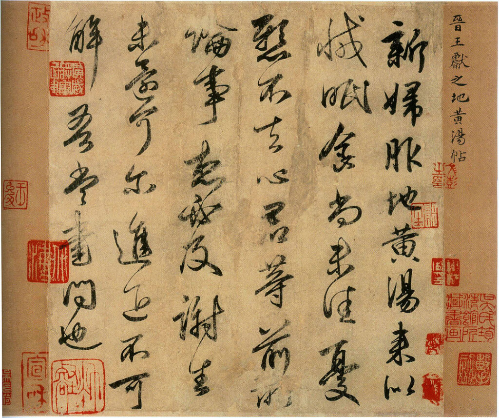 scrittura cinese- esempio di calligrafia