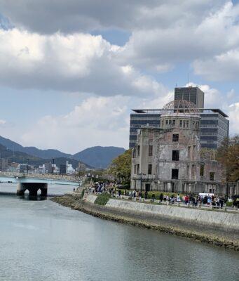 Tipico paesaggio su Hiroshima