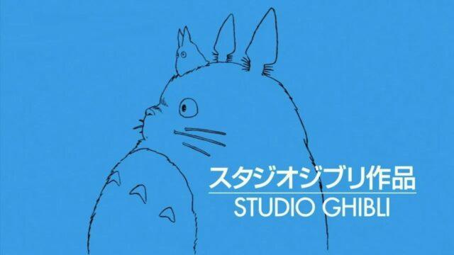 Logo dello studio ghibli con